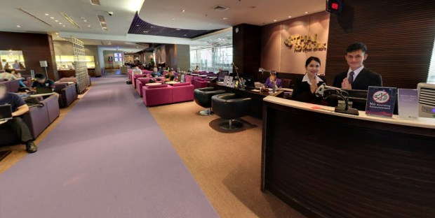 Thai Airways Royal Orchid Lounge Concourse D Entrance Street View