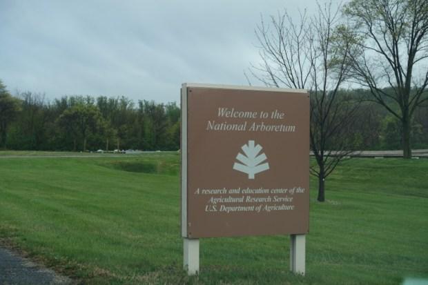 National Arboretum DC New York Ave Entrance