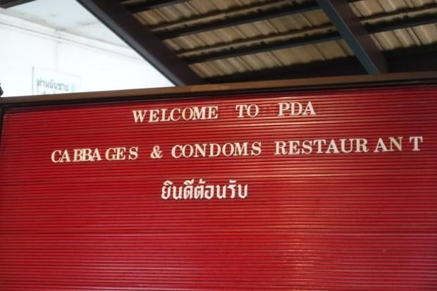Cabbage and Condoms Bangkok Restaurant Review Signage