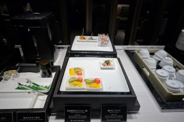 JAL First Class Sakura Lounge Narita Satellite pickeld veggies