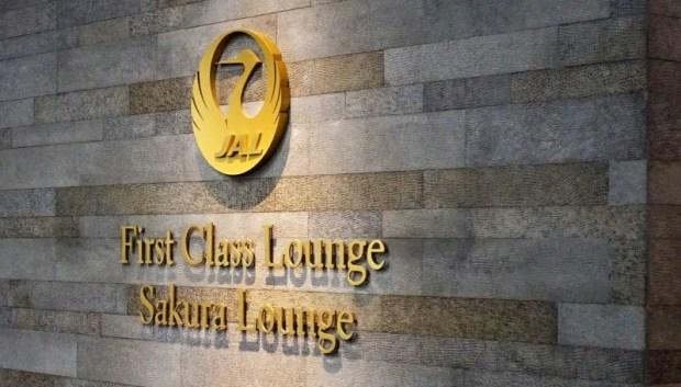 JAL First Class Sakura Lounge Narita Satellite sign