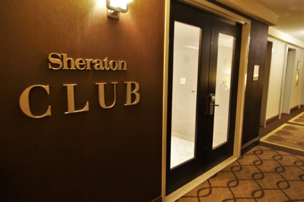 Sheraton Pittsburgh Airport Hotel Review Club Lounge