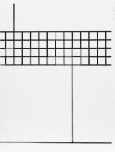Composition05, 2016, encre sur papier, 40 x 30cm
