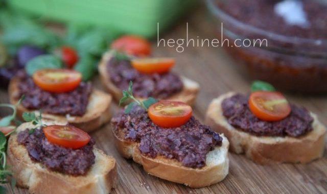 Olive Tapenade Recipe - Տապենադ Ձիթապտղով Նախուտեստ