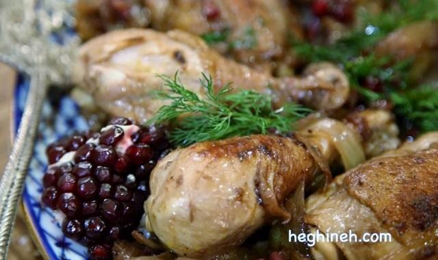 Khokhop Recipe - Armenian Cuisine - Խոխոպ