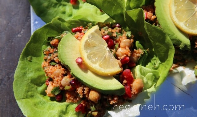 Chickpea Bulgur Salad Recipe - Armenian Cuisine