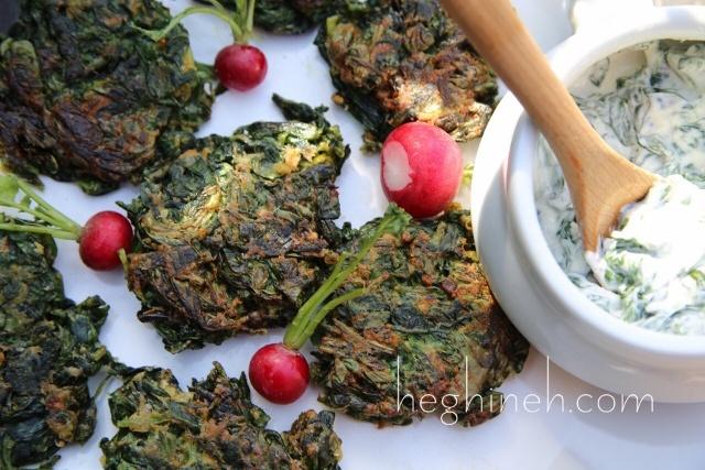Spinach Fritters Recipe - Ohtcheh - Armenian Cuisine