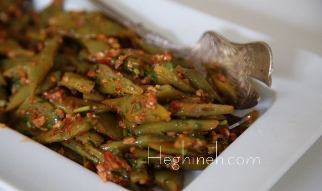 Green Bean Salad Recipe - Armenian Cuisine