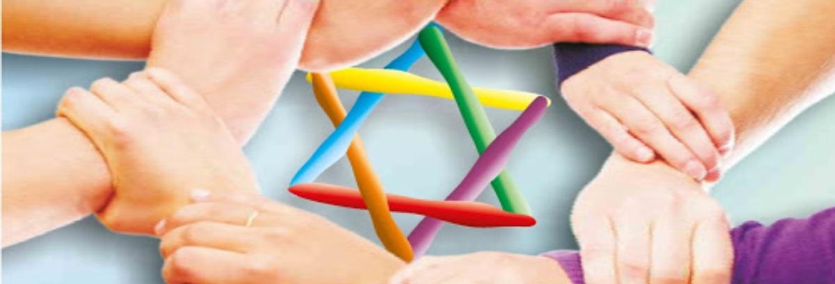 jud1 - Judaísmo Progressista