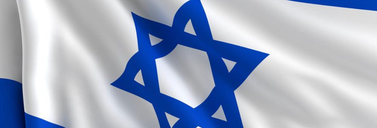 jud4 - Manutenção do Judaísmo