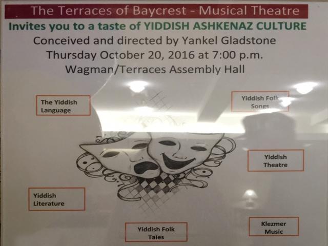 IMG 0553 1 - Cultura Yiddish e Askenazi, por Yaakov Gladstone - um Musical muito especial