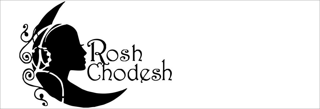 n36 - Rosh Chodesh (ראש חודש ) – Lua Nova