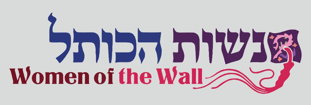 wotw - Woman Of The Wall