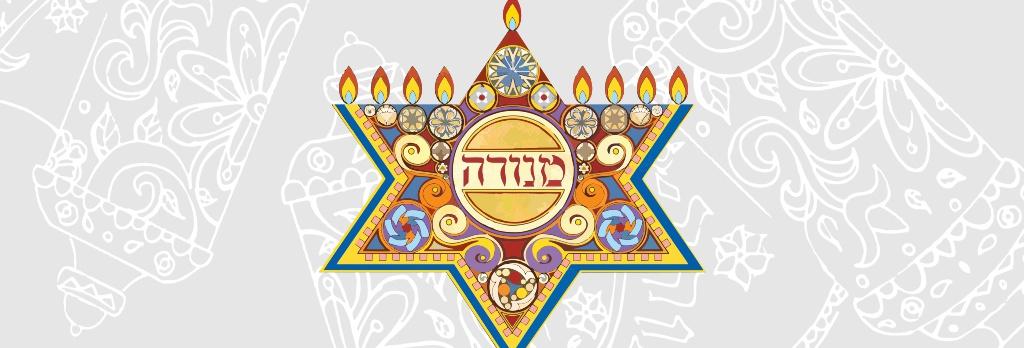 calendario 1 - Synagogue Calendar - Lisbon, 2017-2018