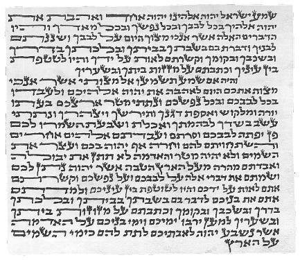 3 - Como afixar uma Mezuzá