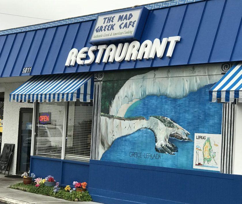 restaurant radar