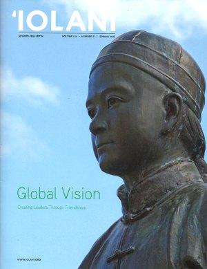 Iolani School magazine cover Spring 2013