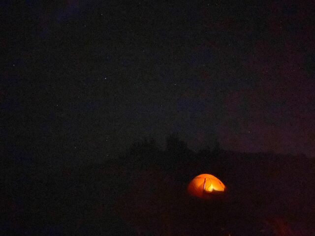 Camping Beneath the Stars Look Up Reminder