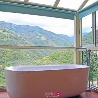 【住宿】桃園/復興「谷點咖啡民宿」.超美山景浴缸/一泊二食〃拉拉山