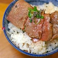 【食記】桃園「東港強和牛燒肉(桃園藝文店)」〃近藝文特區