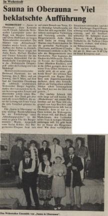RuBS 12.03.1986