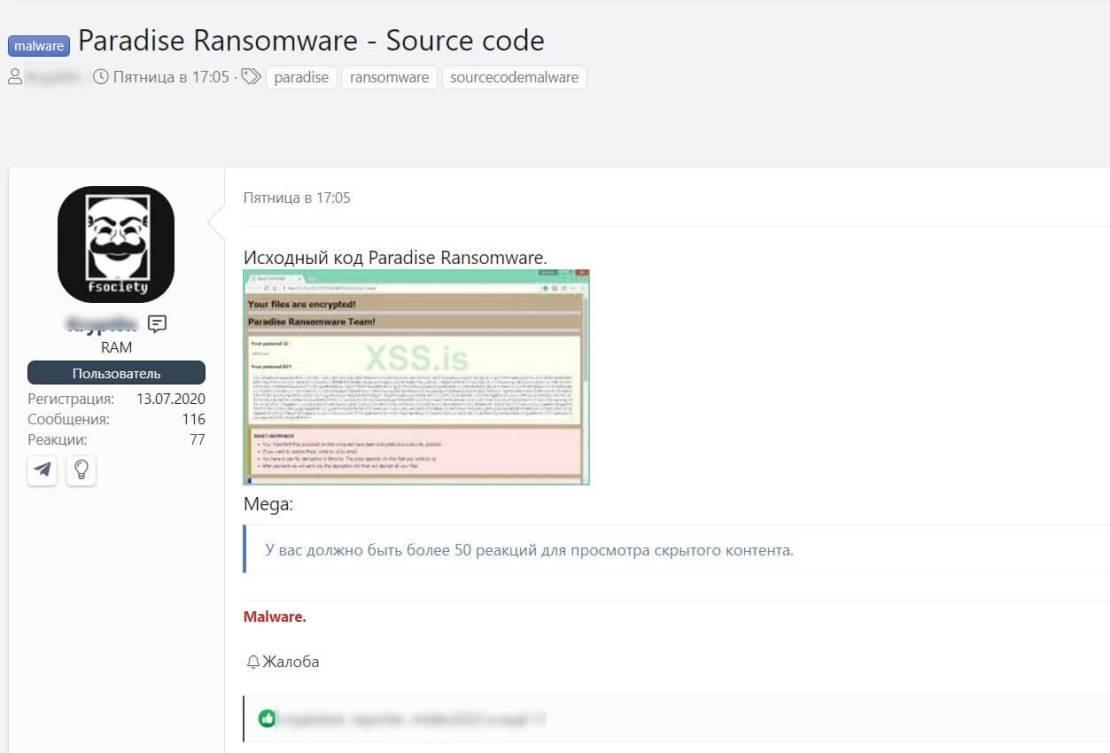 Paradise-Ransomware source code leak