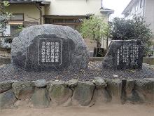 久枝神社の額田王歌碑