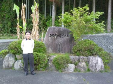 芭蕉さんの故郷 伊賀上野