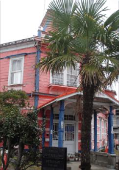現存するパーム医院跡