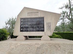 土庄港の「オリーブの歌」碑