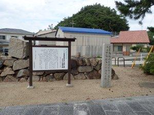 小豆島に残された「残念石」
