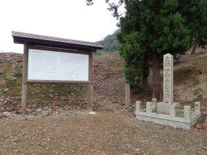 伊部の南大窯跡