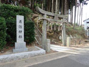 神道発祥の地とされる月讀神社