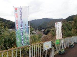 泉佐野市の日本遺産「日根荘」風景