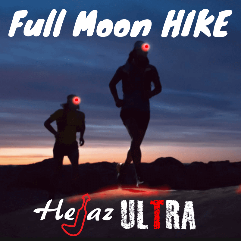Full Moon Hike
