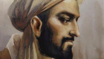 النظرية الإسلامية الخلدونية للحضارة