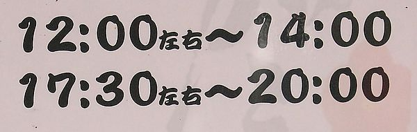 花蓮賀川壽司