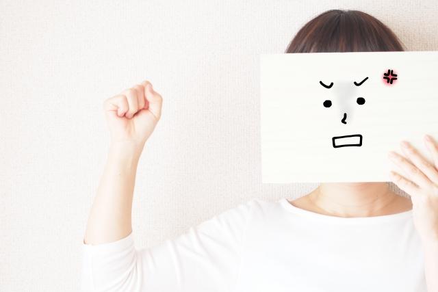 教養:好難不罵孩子,好難是因為自己也是被罵大的。