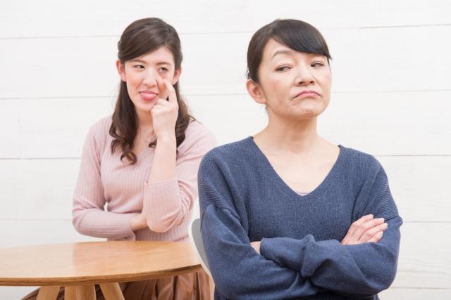無可奈何的本意是指放下。日本女性「不太在意」瑣碎之事,因為她們有太多事要做了