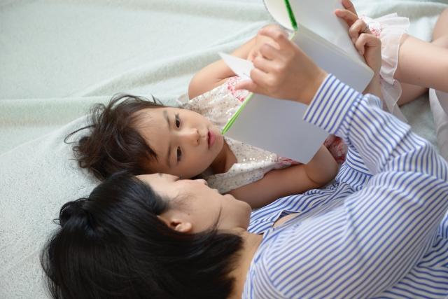 教養:試著讓孩子了解爸爸媽媽是人,都不完美