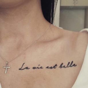 tatuagem-frase-2-0217-1400x800