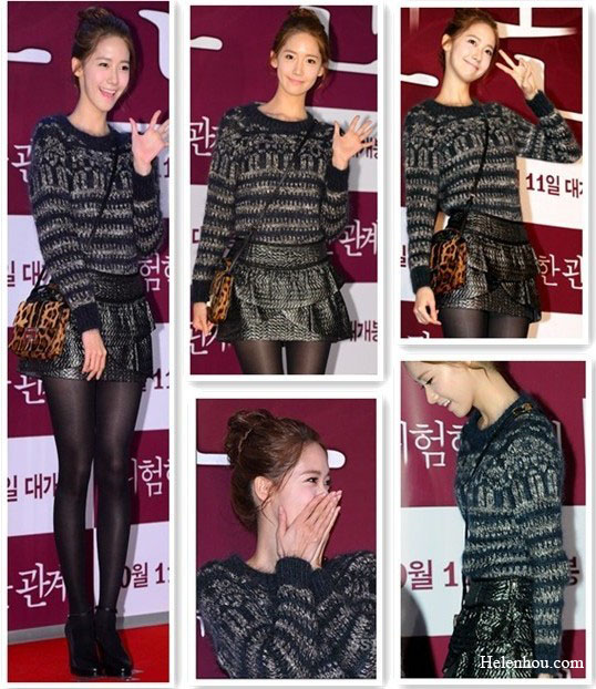 how to wear a jacquard skirt,YoonA,member of Girls' Generation,a film debut, jacquard skirt, striped sweater, Mary Jane pumps, leopard cross body bag,  helenhou, helen hou, the art of accessorizing, accessoriseart, celebrity style, street style, lookbook, model off-duty,red carpet looks,red carpet looks for less, fashion, style, outfits, fashion guru, style guru, fashion stylist, what to wear, fashion expert, blogger, style blog, fashion blog,look of the day, celebrity look,celebrity outfit,designer shoes, designer cloth,designer handbag,