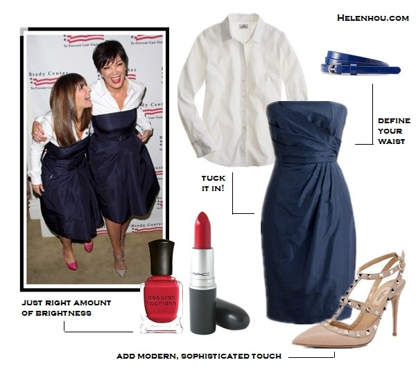 Kris Jenner, stylish in 50s, how to wear pink, shirt with dress, cocktail dress, how to wear one color head to toe,Tom Ford Natalia Bag,Yves Saint Laurent Clara 105 Pointed Pumps, nude light pink pump,Tom Ford Nastasya Sunglasses, cat eye sunglasses, Lanvin Floral Swing Dress, pink dress, pink cardigan, black nails, white botton-down shirt, navy silk cocktail dress, valentino studded strappy pump, blue belt, red lips, same outfit with your daught mom, ageless outfit idea, party outfit idea,  J.Crew Stretch perfect white shirt,  J.Crew Selma silk navy blue dress,  Valentino 'Rockstud' T-Strap Pump,  Ann Taylor Perfect Patent Skinny Belt,  M·A·C lip color 'Lady Danger', Deborah Lippmann 'It's raining men',  helenhou, helen hou, the art of accessorizing, accessoriseart, celebrity style, street style, lookbook, model off-duty,red carpet looks,red carpet looks for less, fashion, style, outfits, fashion guru, style guru, fashion stylist, what to wear, fashion expert, blogger, style blog, fashion blog,look of the day, celebrity look,celebrity outfit,designer shoes, designer cloth,designer handbag,