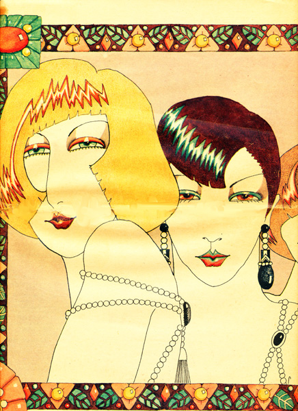 "Art Deco ""Shine-On"" Hair Color - 1974"