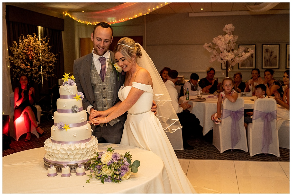 Cranage Estate Wedding Venue