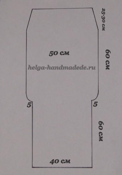 Muster eines Umschlags für ein Neugeborenes