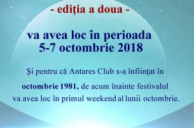 AntareSFest Brașov 2018