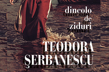 teodora-serbanescu-dincolo-de-ziduri-2
