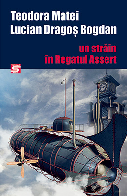 un-strain-in-regatul-assert