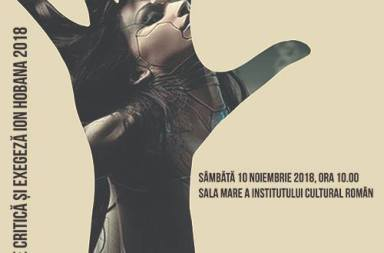 """Colocviul Național de Critică și Exegeză SRSFF """"Ion Hobana"""" 2018, ediția a IX-a"""